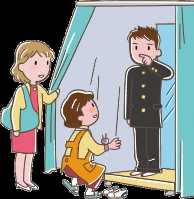 男子詰襟学生服の採寸