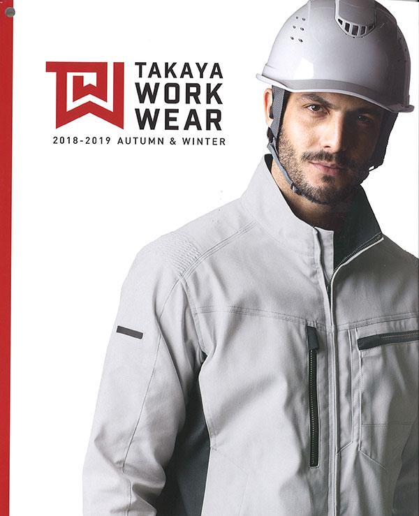 takaya201819
