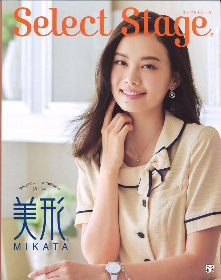 SelectStage201905