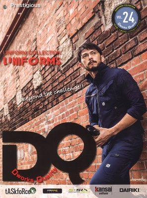 DQ2020春夏カタログ