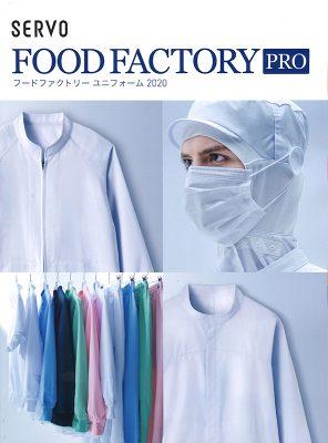 FOODFACTORY2020