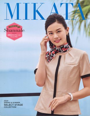 MIKATA2020春夏カタログ