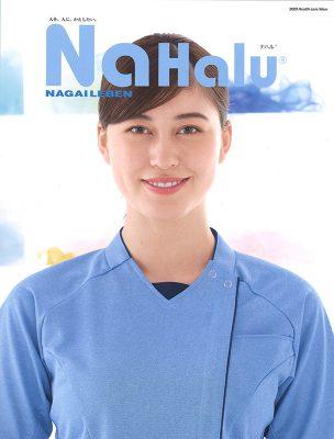 NaHalu2020